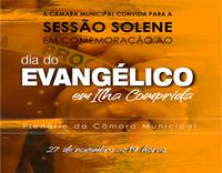 """Câmara Municipal CONVIDA para a Sessão Solene (27/11) em comemoração do """"Dia do Evangélico"""" ."""